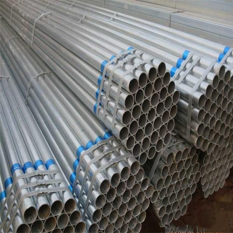 黑河q235b镀锌焊管