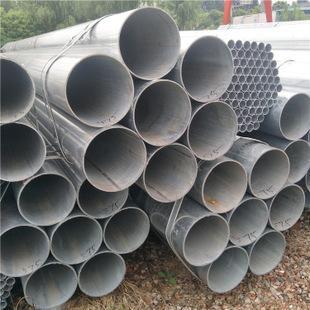 黑河q235b镀锌钢管